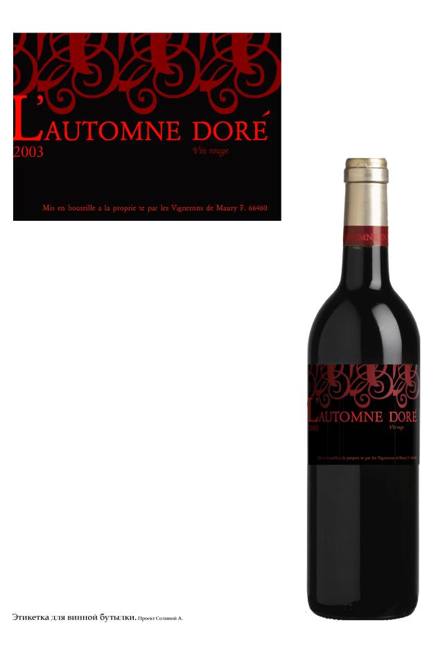 Label L'Automne Doré