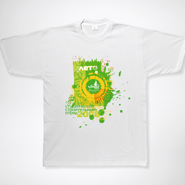 Print design on the T-shirt