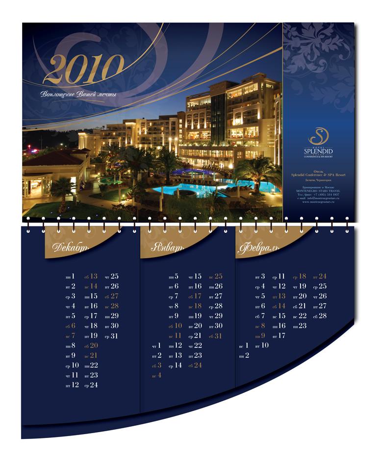 Calendar for MontenegroStarsTravel