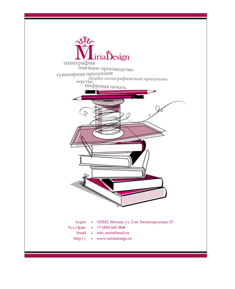 Publicity for MiriaDesign