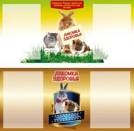 Дизайн этикетки на ПЭТ-банку лакомства для домашних грызунов фото f_06953a7dd2f03b5c.jpg