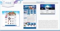Презентация веб-мастерской