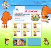 Сайт сечечки