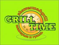Логотип грильтайм