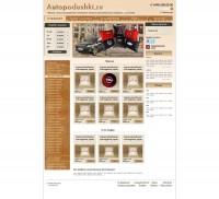 Сайт автоподушки