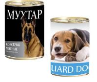 Собачьи консервы