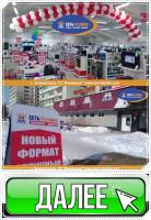 "Видеоролик для дисконт-центра ""Сеть Техники"""