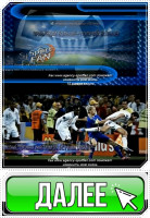"Монтаж видео для агентства спортивных инвестиций и прогнозов ""Sportfan"""