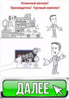 """Заказ видео для торговой витрины """"Aqiko net"""""""