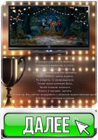 """Поздравительный ролик на 23 февраля для компании """"Sonex"""""""