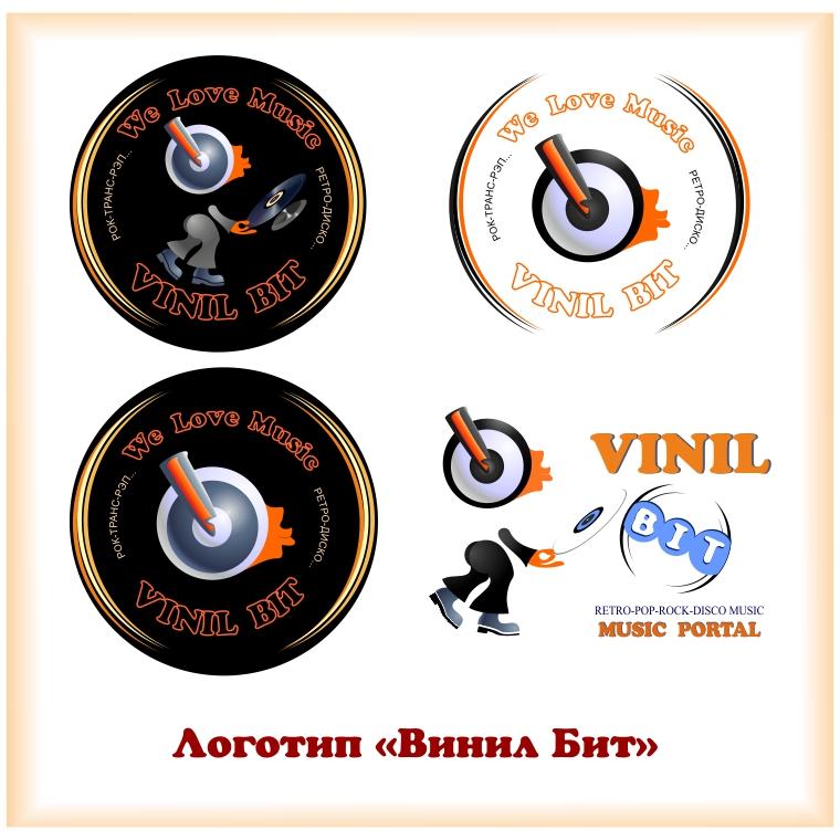 vinil bit