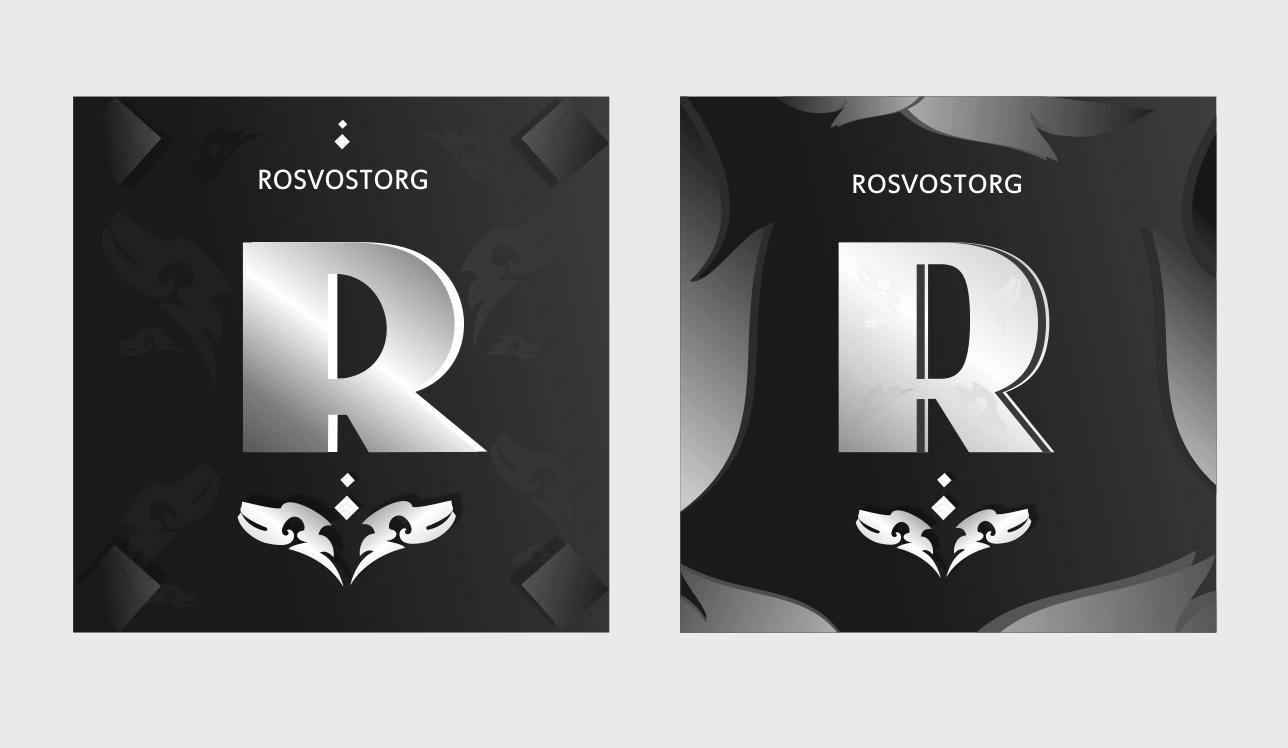 Логотип для компании Росвосторг. Интересные перспективы. фото f_4f8b24cb4ed78.jpg