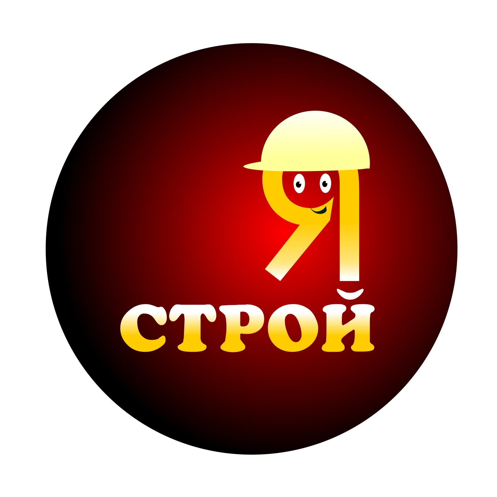 Логотип сайта фото f_4f8f28135a784.jpg