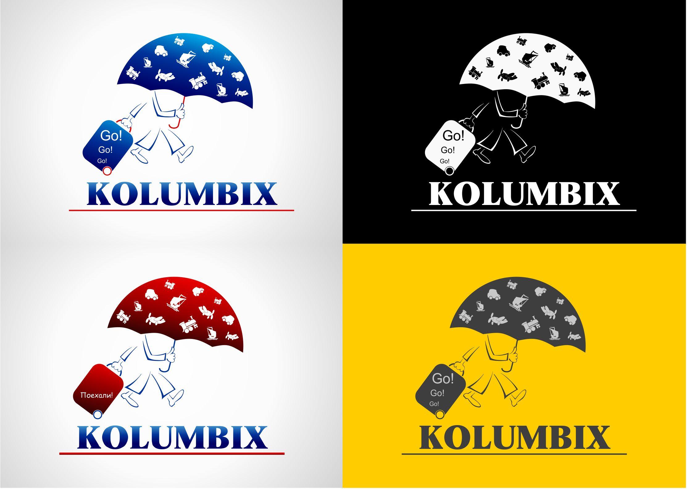 Создание логотипа для туристической фирмы Kolumbix фото f_4fb7f3f81bddb.jpg
