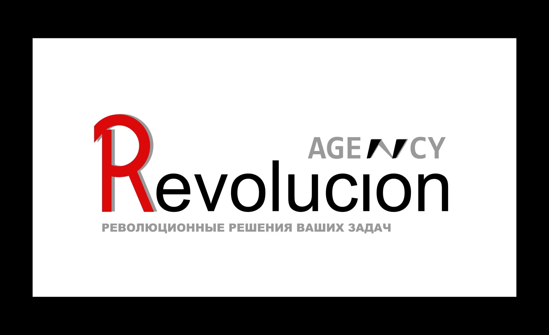 Разработка логотипа и фир. стиля агенству Revolución фото f_4fb8e9f2656ef.jpg