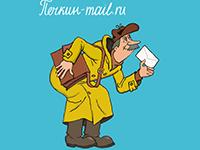 Верстка шаблона письма для pechkin-mail. Ru