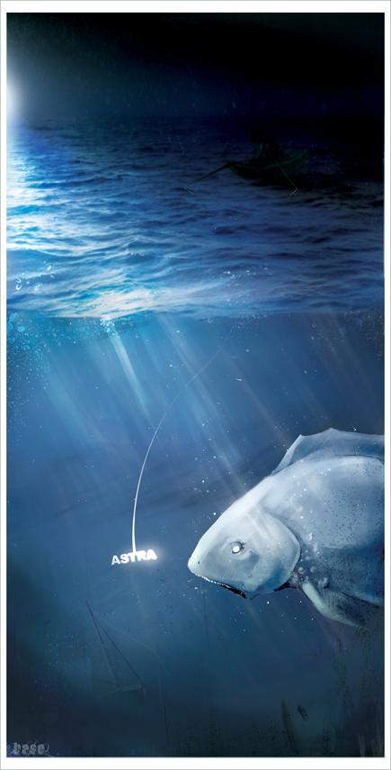astra-fish
