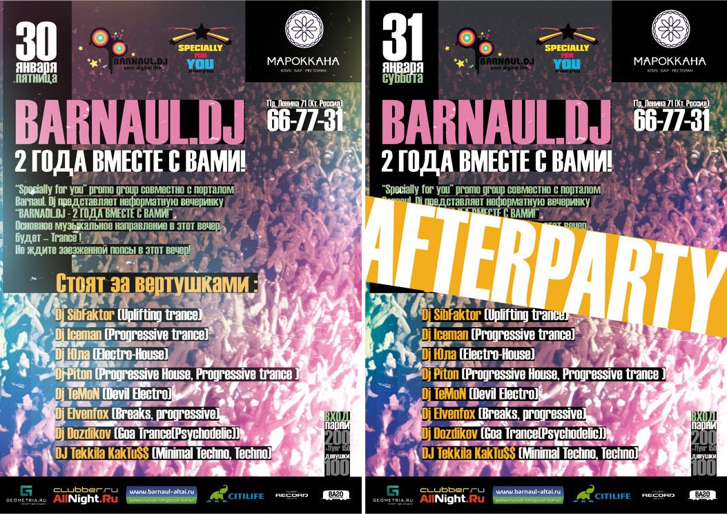 Barnaul.DJ