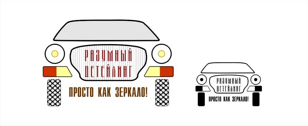 Ребрендинг логотипа  фото f_1625ae0669556c01.jpg