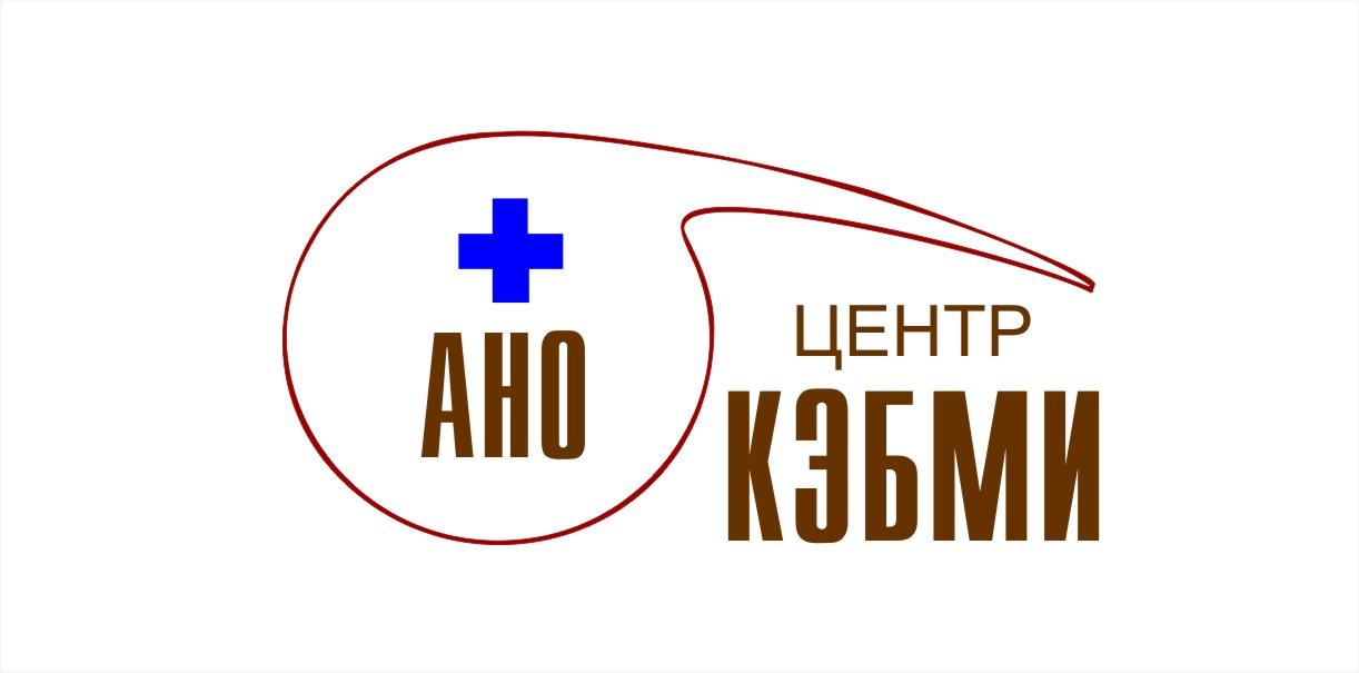Редизайн логотипа АНО Центр КЭБМИ - BREVIS фото f_2275b1c987f4c132.jpg