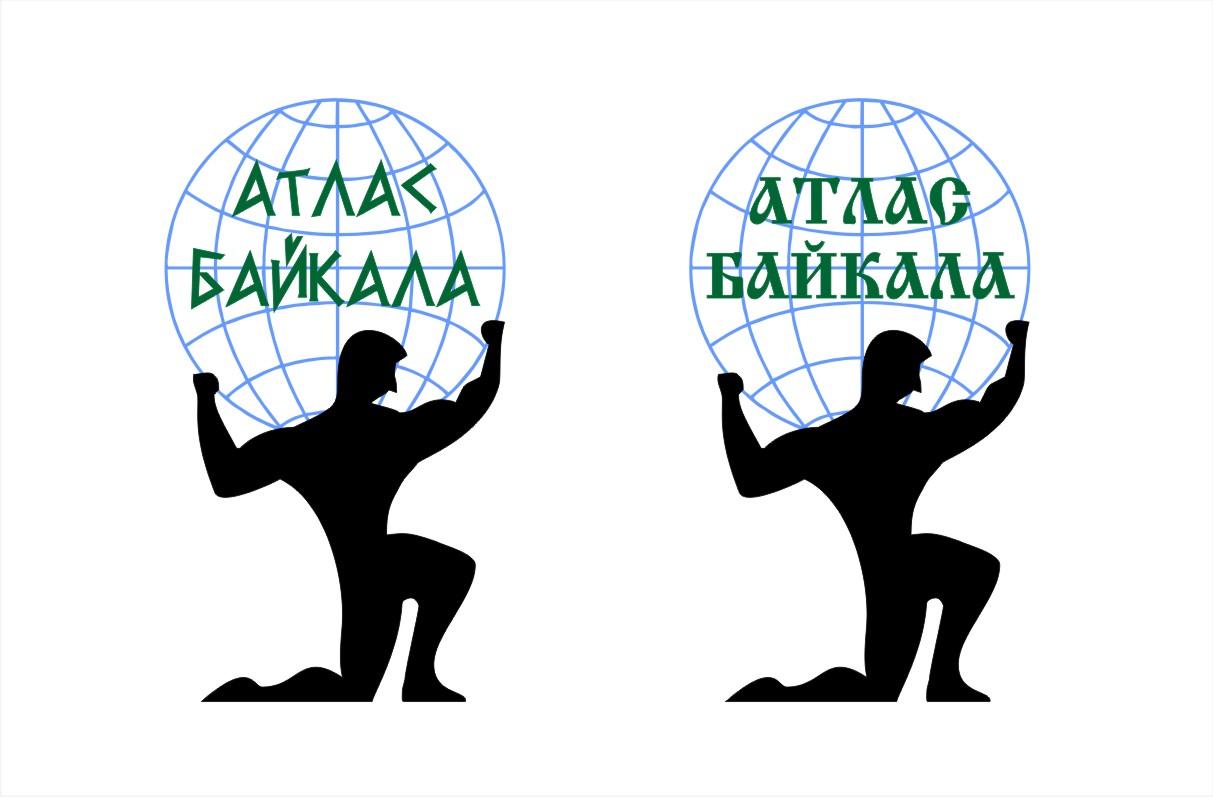 Разработка логотипа Атлас Байкала фото f_2785afd6675b532d.jpg