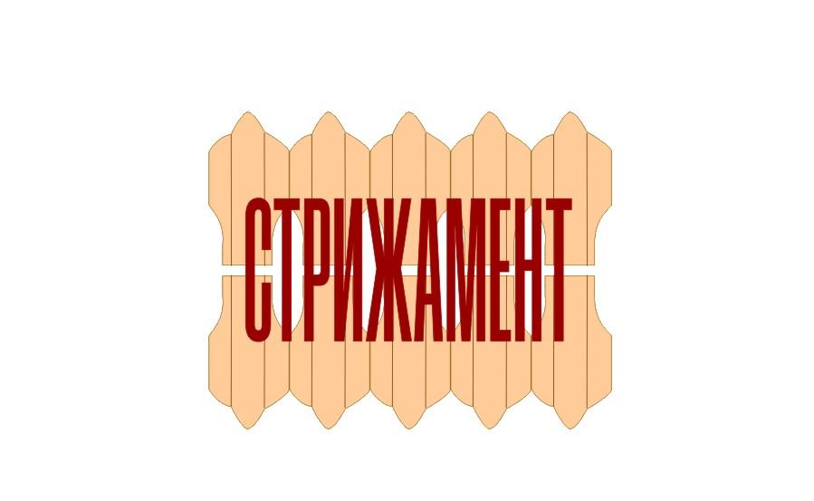 Дизайн лого бренда фото f_3095d515e464def7.jpg