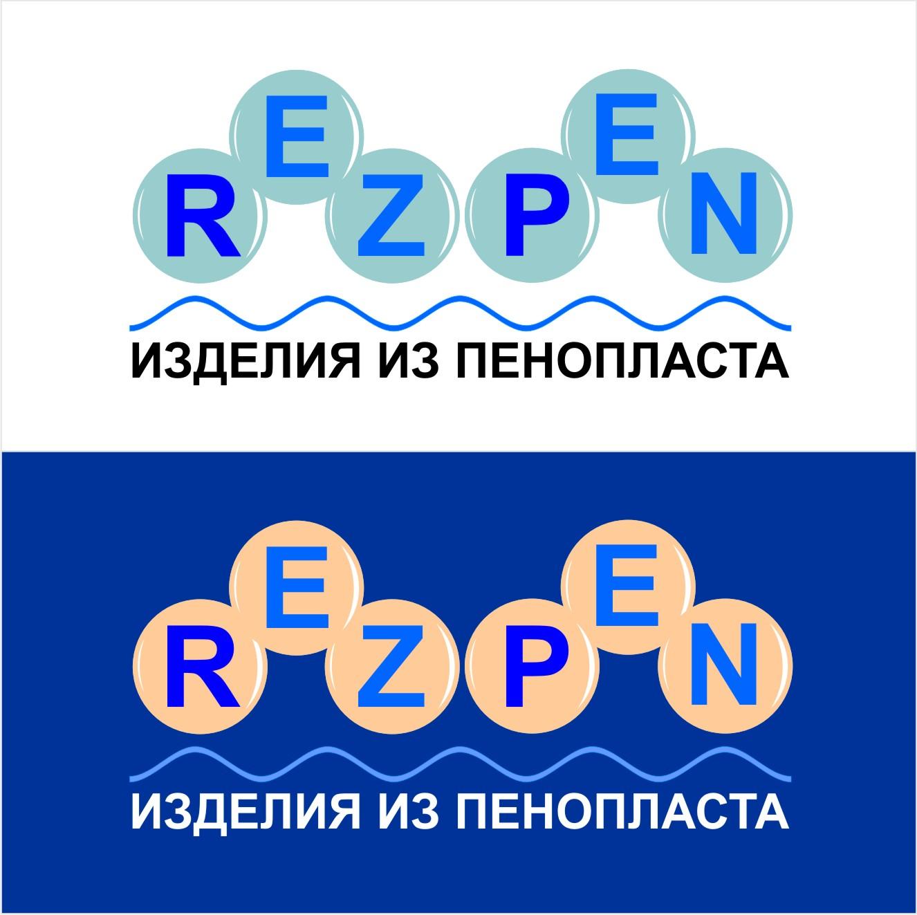Редизайн логотипа фото f_3725a4fe5e65d279.jpg