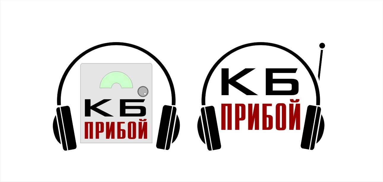 Разработка логотипа и фирменного стиля для КБ Прибой фото f_4835b23efa783fe1.jpg