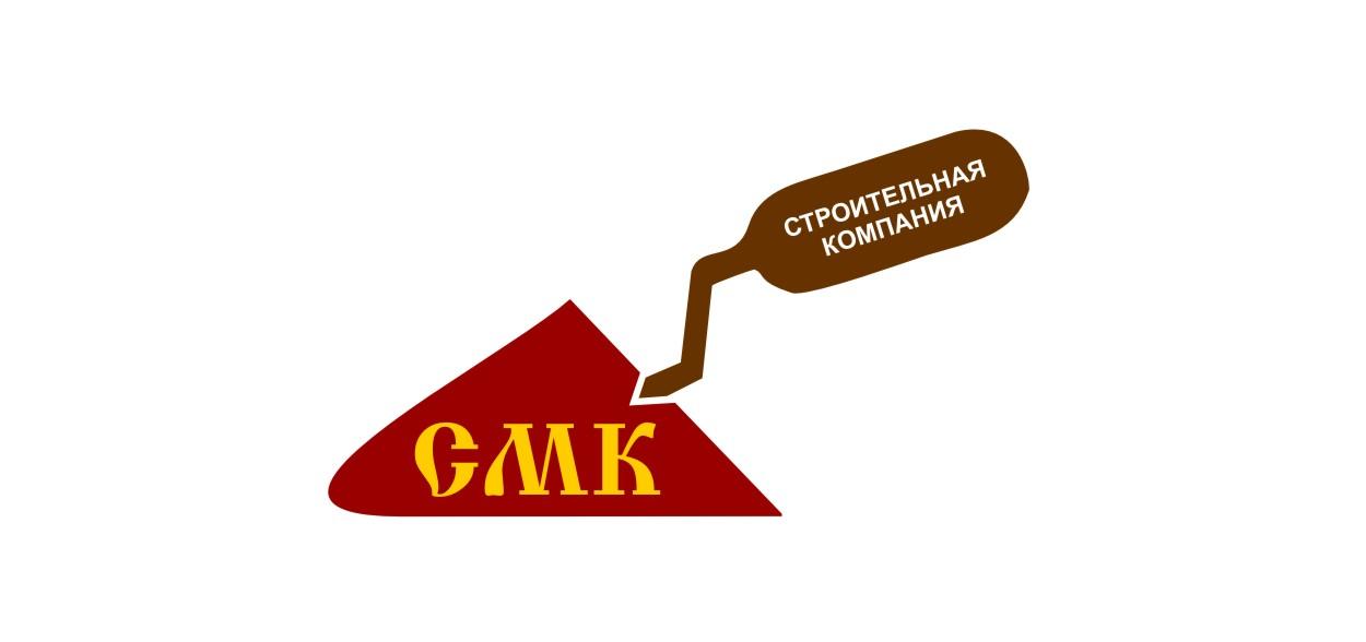 Разработка логотипа компании фото f_5165dccb13dd9f6e.jpg