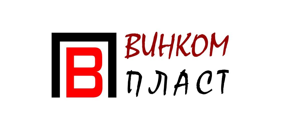 Логотип, фавикон и визитка для компании Винком Пласт  фото f_6045c41ea4770944.jpg