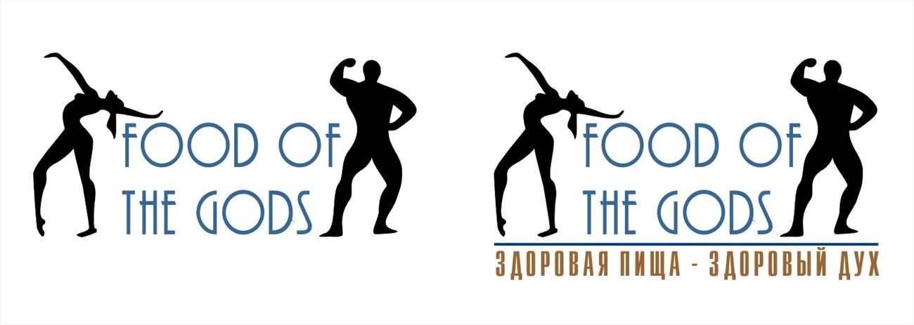 Дизайн логотипа, новое название фото f_6945b03672488319.jpg