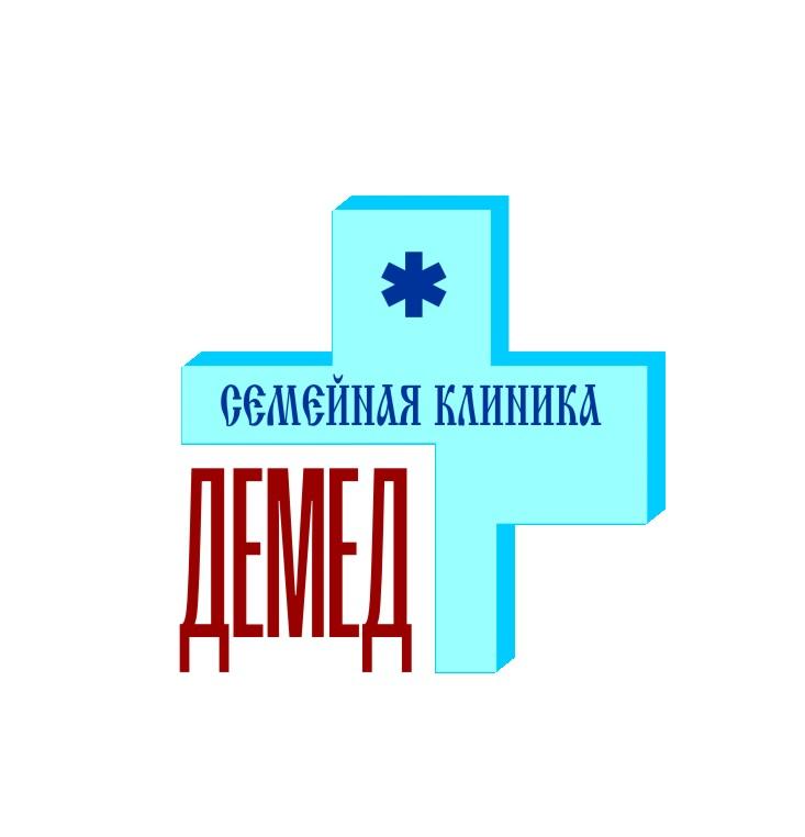 Логотип медицинского центра фото f_7365dca9f09dcc57.jpg
