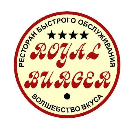 Обновление логотипа фото f_77159a6d32eeca8c.jpg