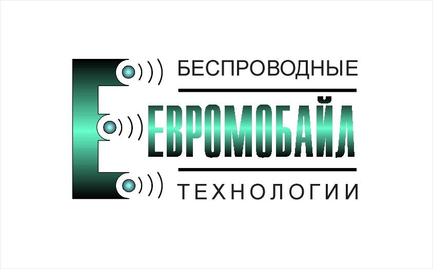 Редизайн логотипа фото f_80059b937a7936bd.jpg
