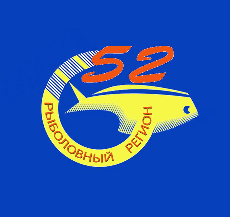 Логотип рыболовного форума