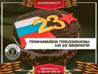 Рекламный гиф баннер
