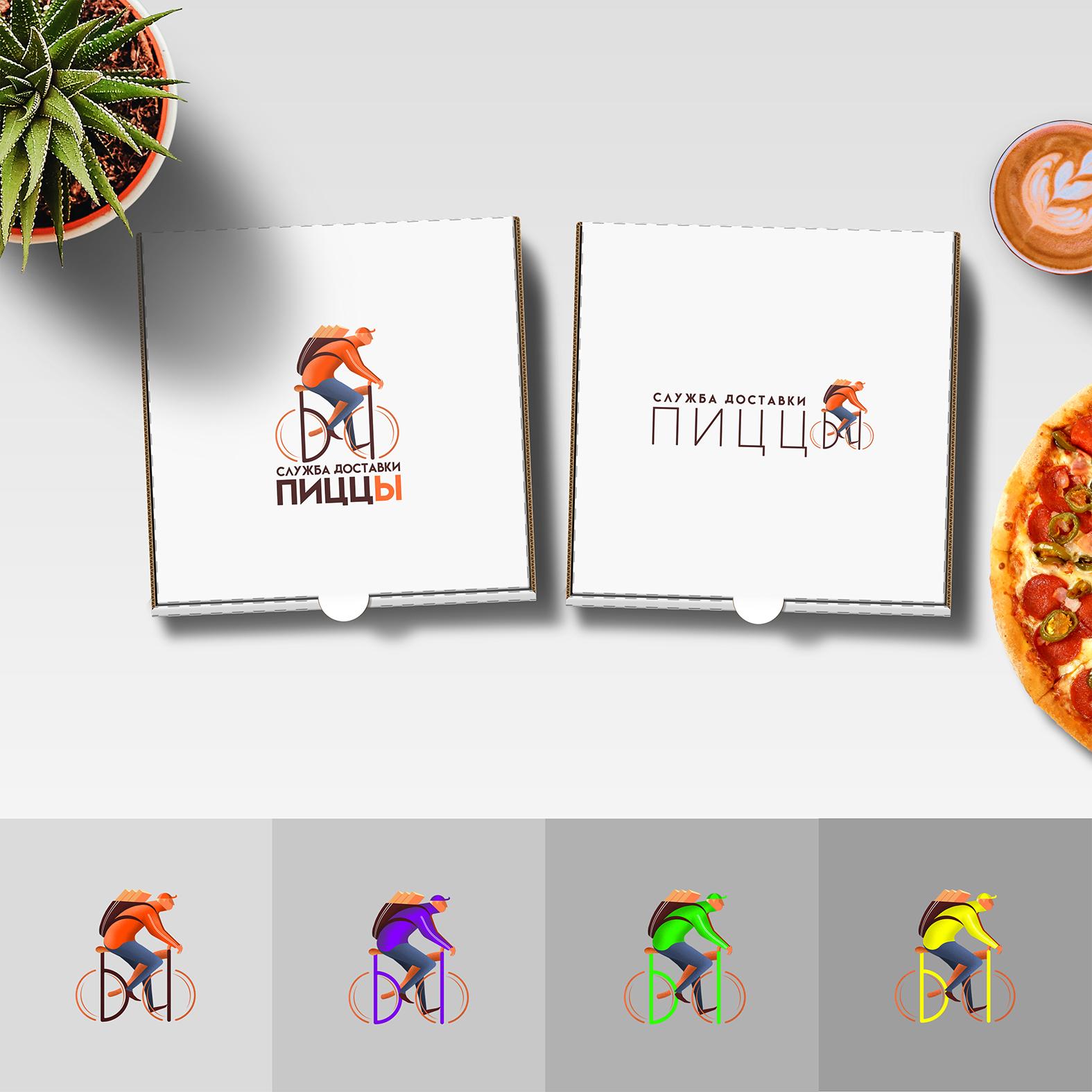 Разыскивается дизайнер для разработки лого службы доставки фото f_1885c35e42d5d771.png