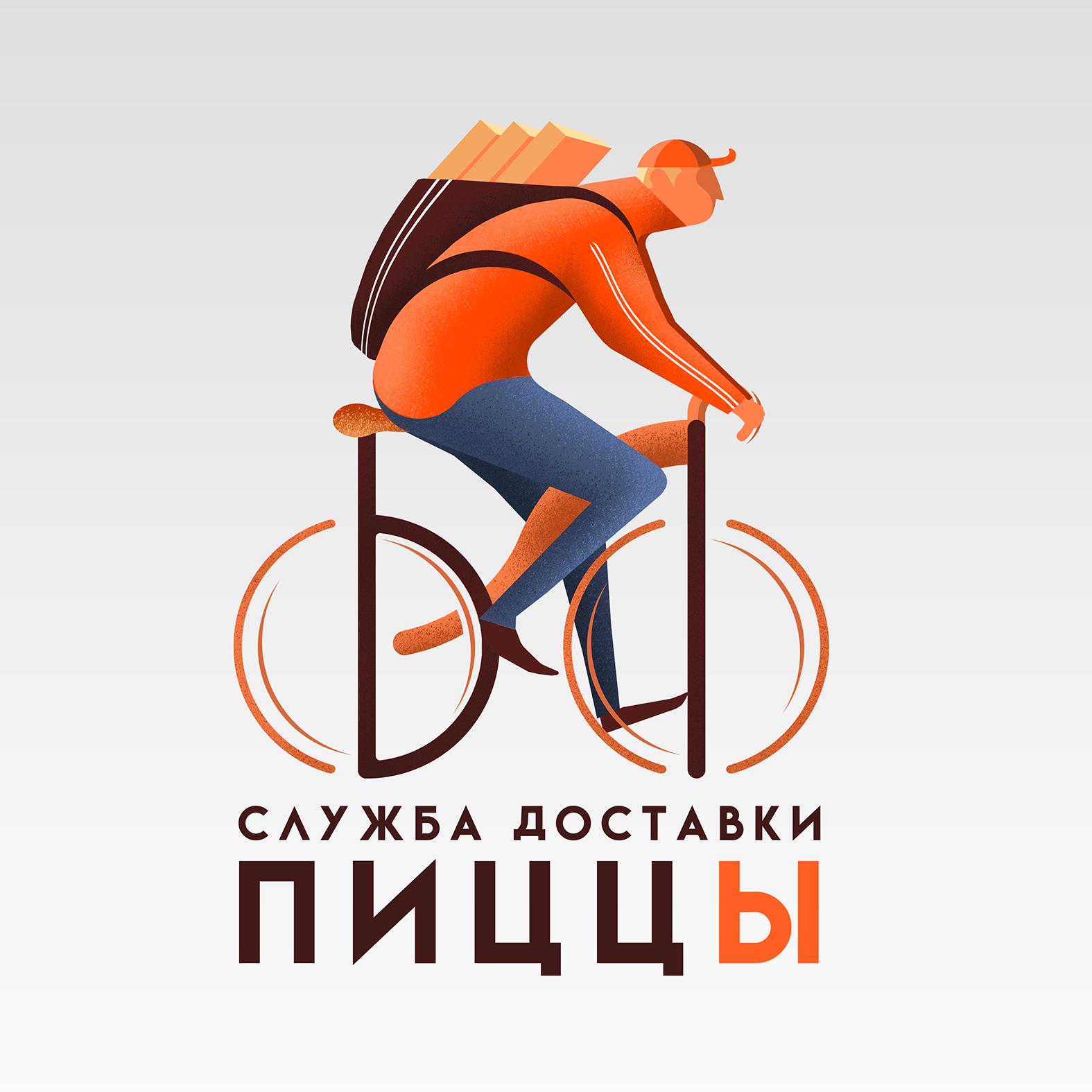 Разыскивается дизайнер для разработки лого службы доставки фото f_9435c35e43134955.png