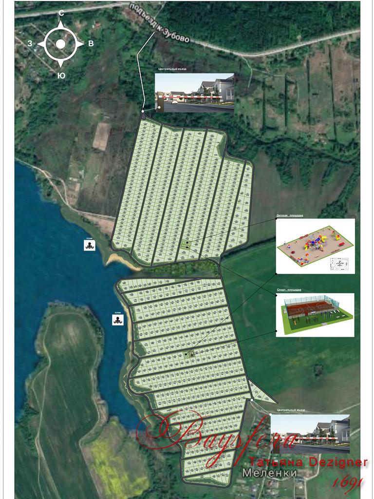 Генеральный план коттеджного поселка