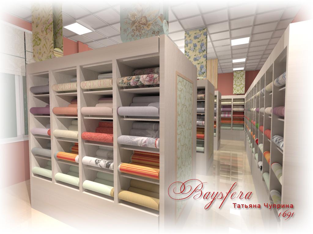 Концептуальное решение магазина отделочных материалов.