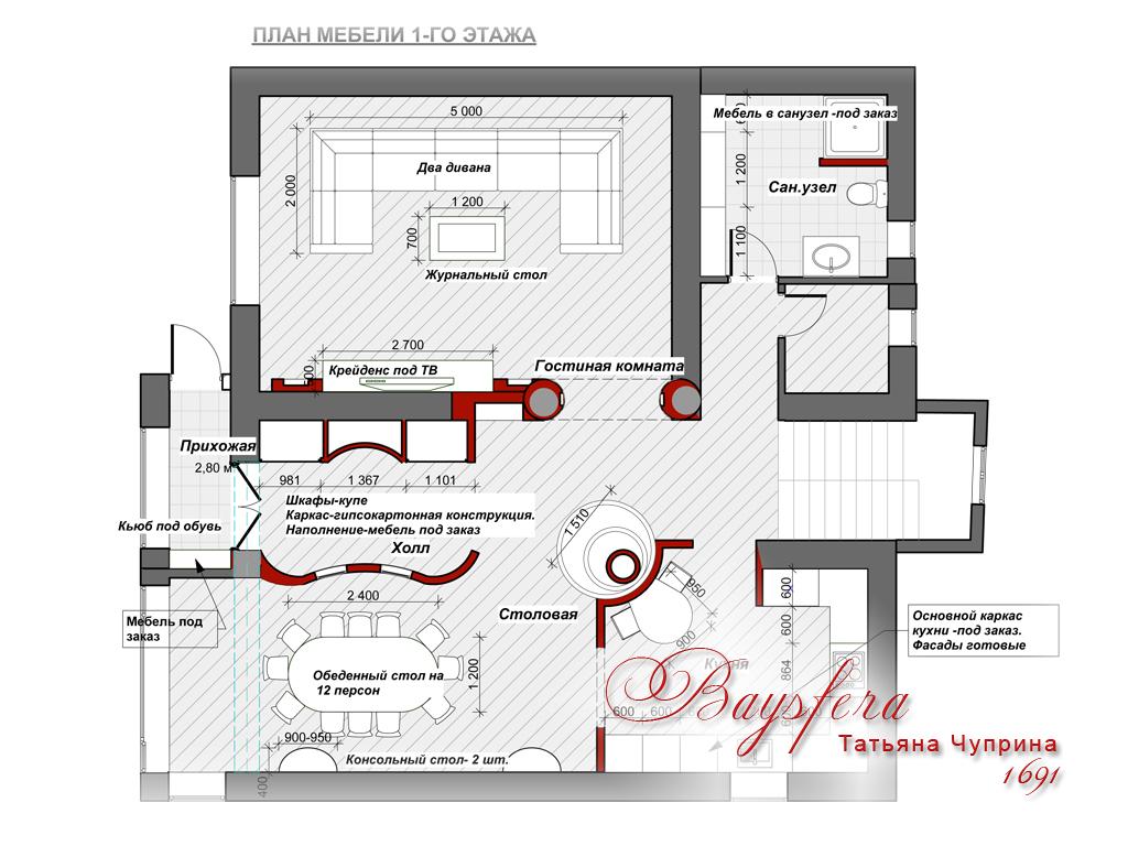 Реализованный дизайн-проект  жилого дома 200 м.кв.