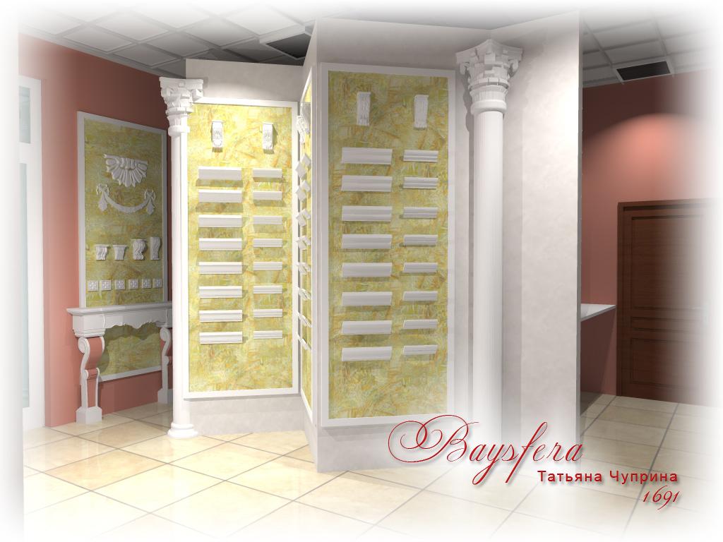 Концептуальное решение магазина отделочных материалов