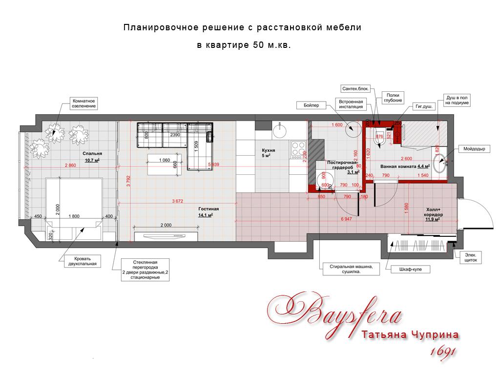 Однокомнатная квартира.Общая площадь – 35 м.кв.