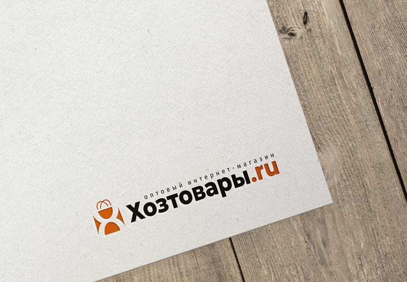 Разработка логотипа для оптового интернет-магазина «Хозтовары.ру» фото f_155607055bdabf31.jpg