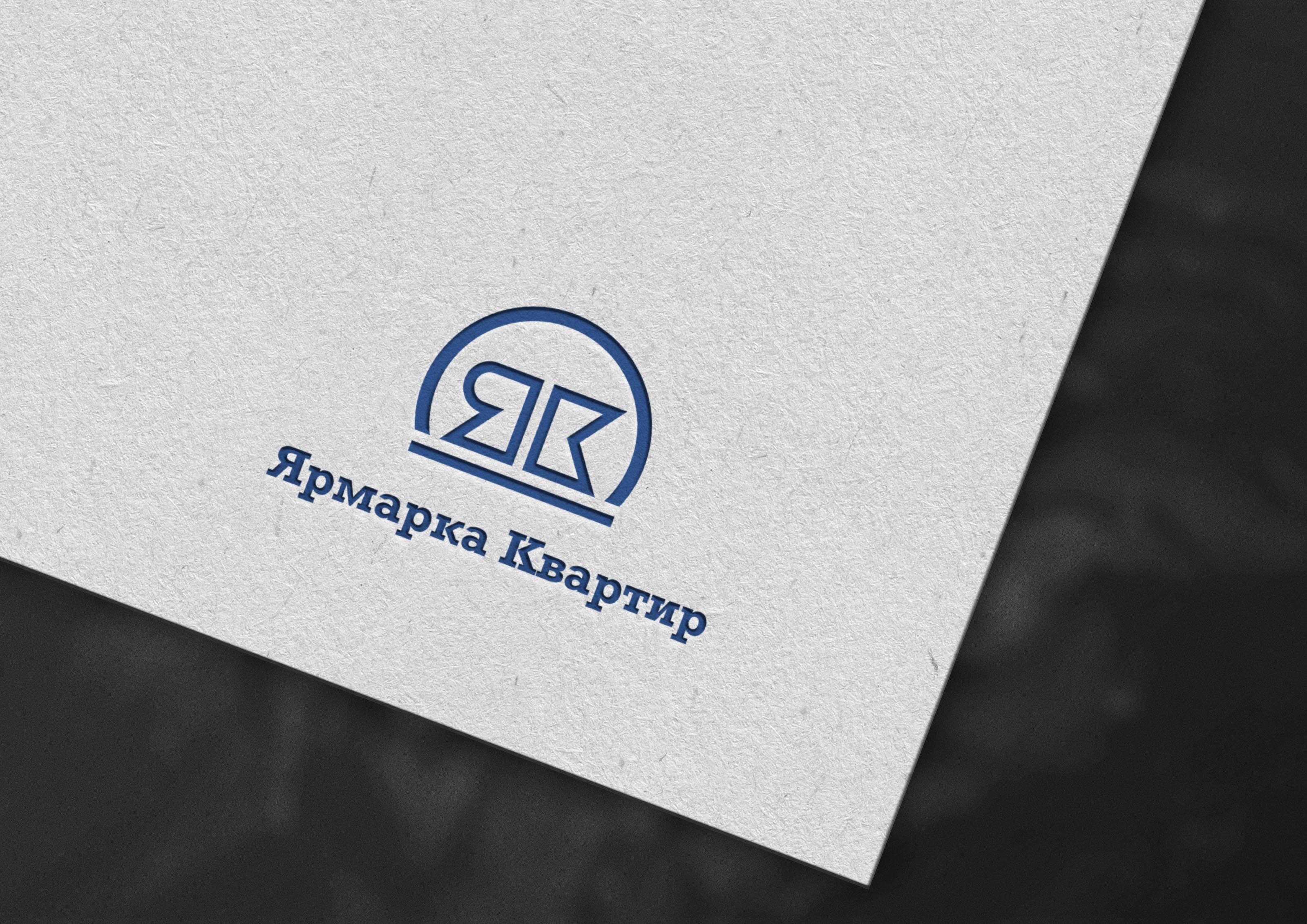 Создание логотипа, с вариантами для визитки и листовки фото f_179600a93fe20dc1.jpg