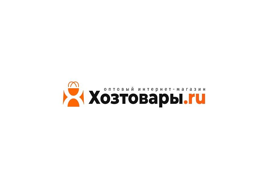 Разработка логотипа для оптового интернет-магазина «Хозтовары.ру» фото f_33560705364c8e9d.jpg