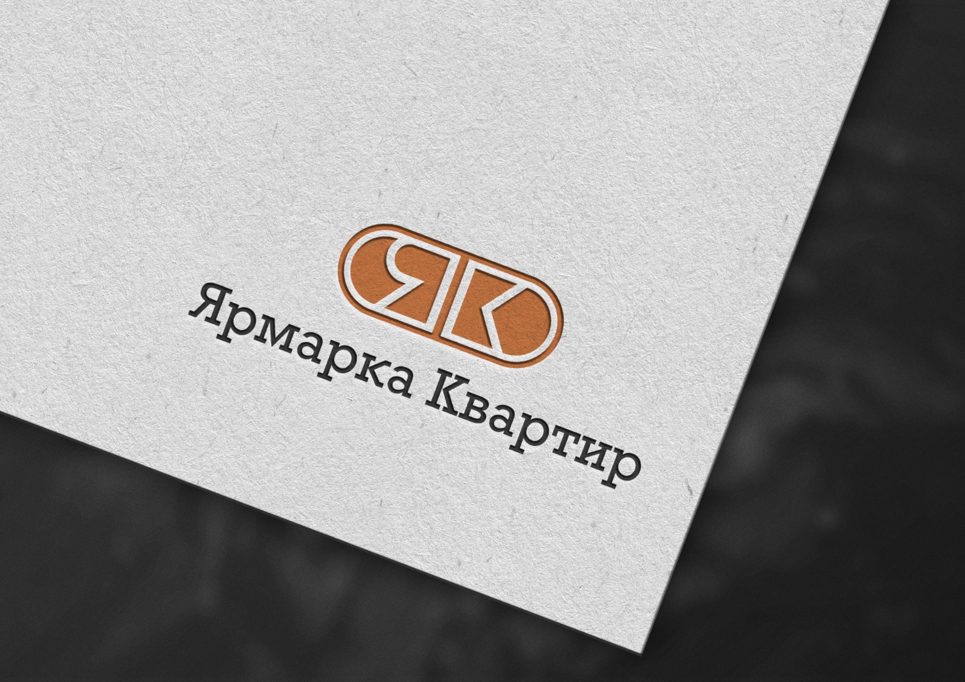 Создание логотипа, с вариантами для визитки и листовки фото f_4356009a8110ac7d.jpg