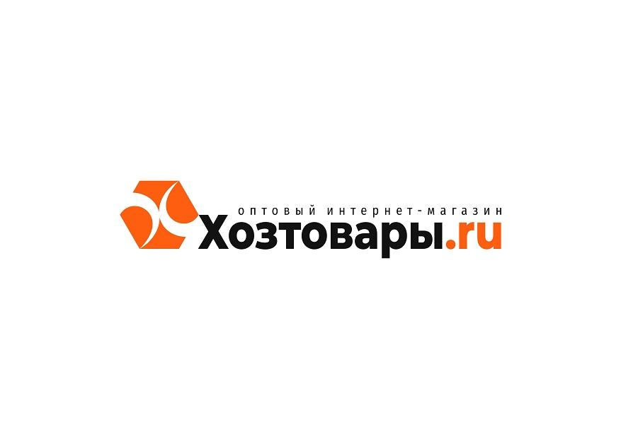 Разработка логотипа для оптового интернет-магазина «Хозтовары.ру» фото f_6536070142079196.jpg