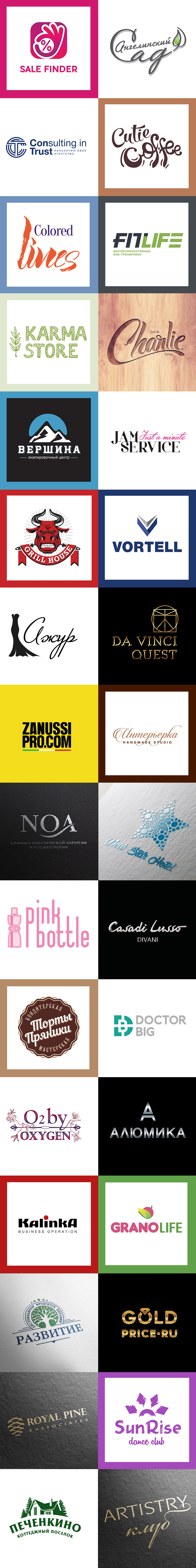 Logotype & trademark design