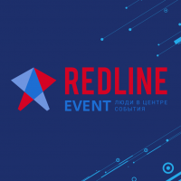 Branding & Books REDLINE  event agency